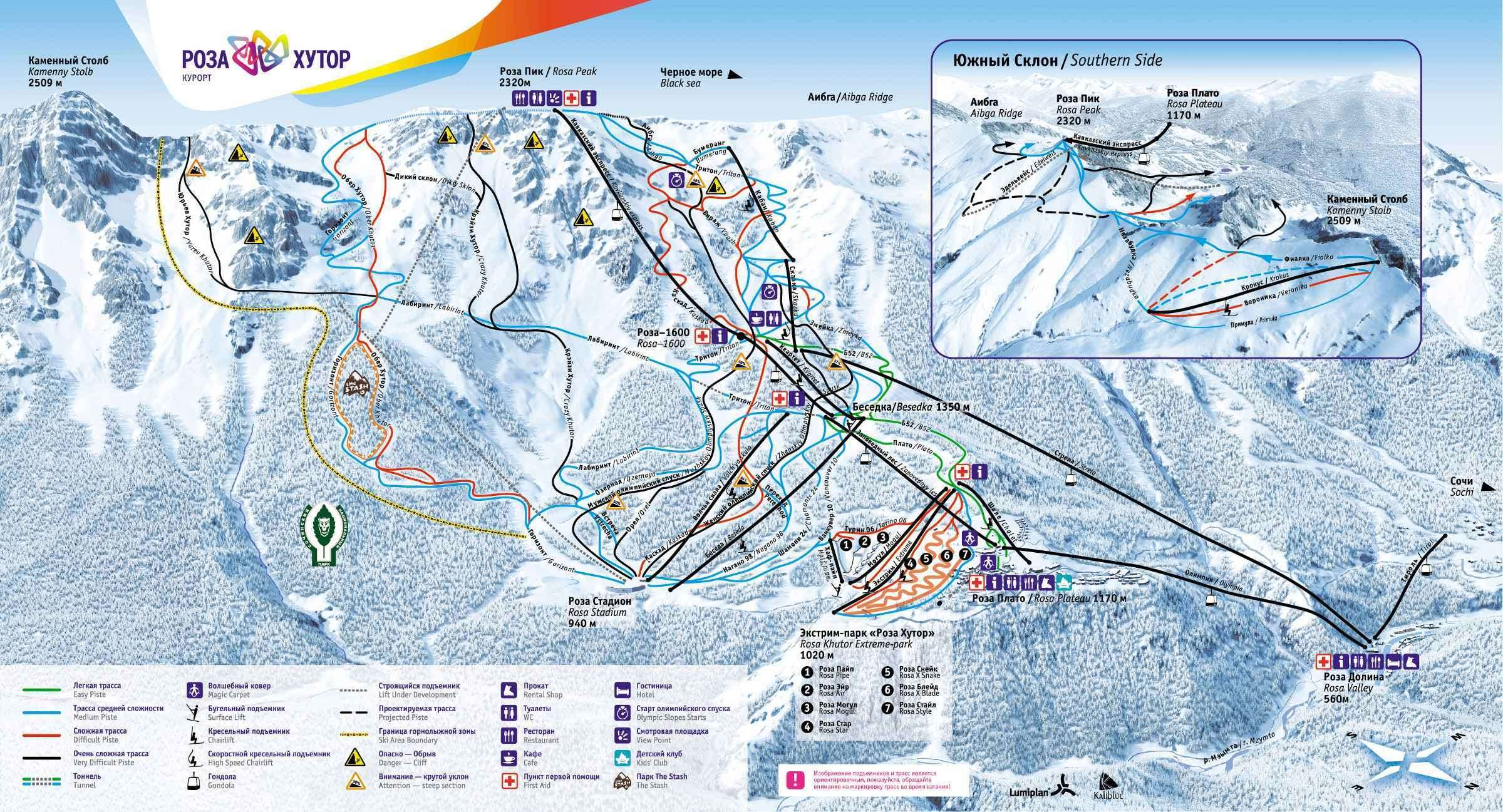 Plans for the ski slopes in Sochi in 2019 68